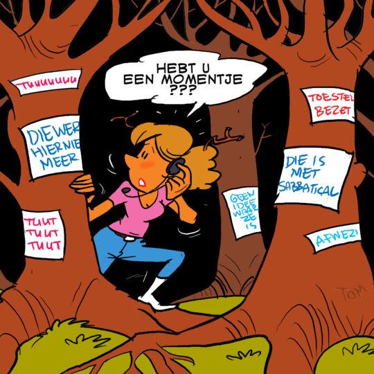 the_cartoon_factory_cartoonist_cartoons_bureaucratie